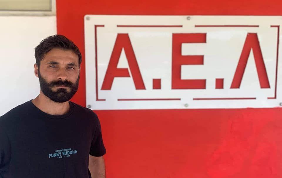 Ανανέωσε με την ΑΕΛ ο Κώστας Κυπτίου