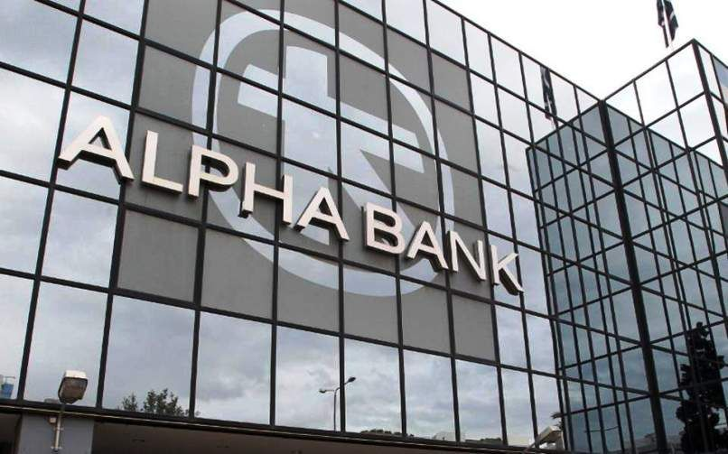 Alpha Bank: «Αγνοήστε τα sms - Δεν υπάρχει ζήτημα ασφαλείας»