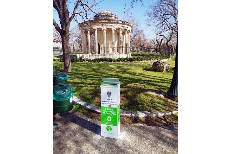 Network of cigarette butt recycling bins in Corfu Town completed
