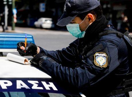 Έπεσαν 300ρια πρόστιμα για μη χρήση μάσκας στην Ήπειρο