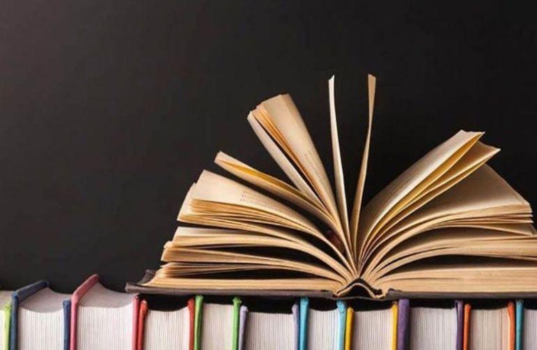 Δανεισμός βιβλίων από το Τμήμα AHEPA Κέρκυρας