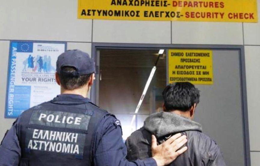Συλλήψεις για μέθη και πλαστά ταξιδιωτικά έγγραφα
