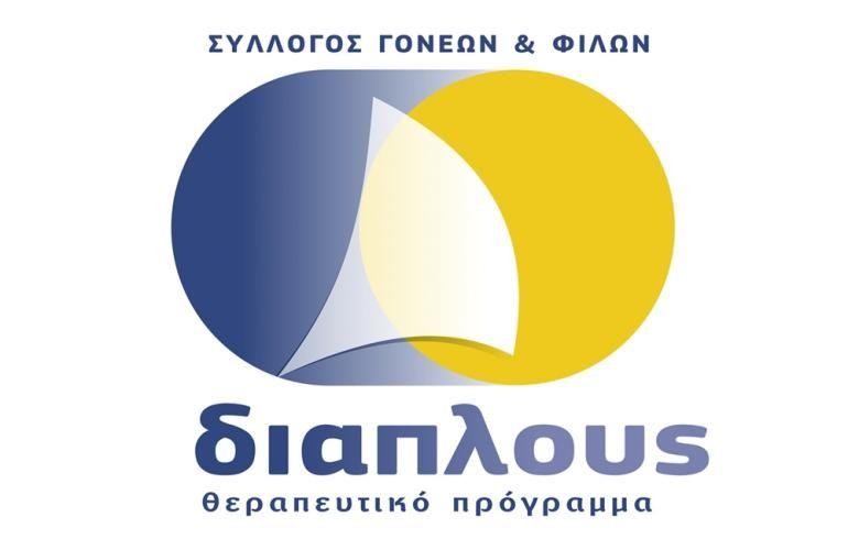 Κωλυσιεργεί ο Δήμος Βόρειας Κέρκυρας, λέει ο Σύλλογος Γονέων και Φίλων «Διάπλους»