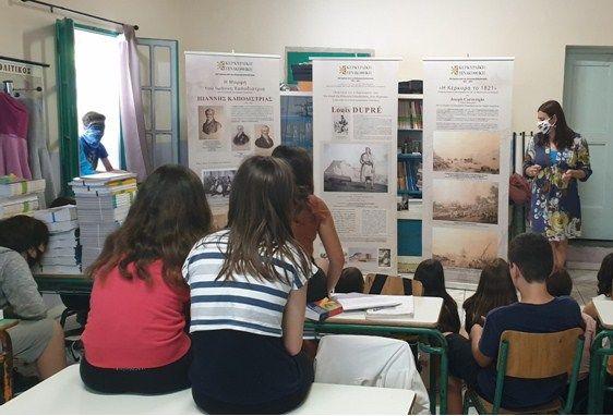 «Η Κέρκυρα του 1821 και η μορφή του Ι. Καποδίστρια», στo Δημοτικό Σχολείο Κοντοκαλίου
