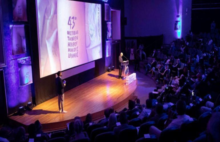 Διάκριση για τον Κερκυραίο Ιάκωβο Παναγόπουλο στο 43ο Φεστιβάλ Μικρού Μήκος Δράμας