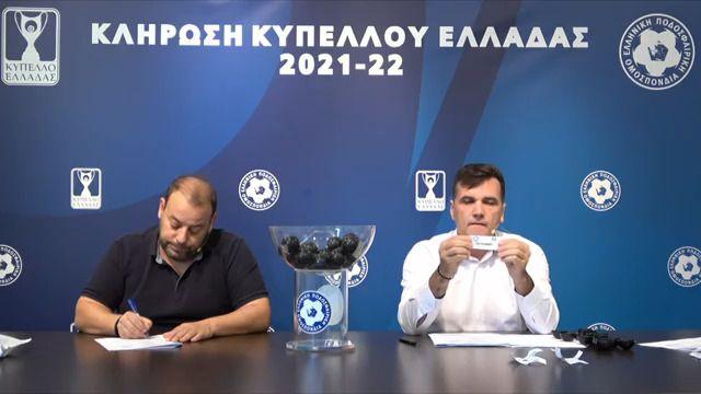 Κύπελλο Ελλάδος: Η ΑΕ Λευκίμμης με Απόλλωνα Καλαμαριάς την Κυριακή