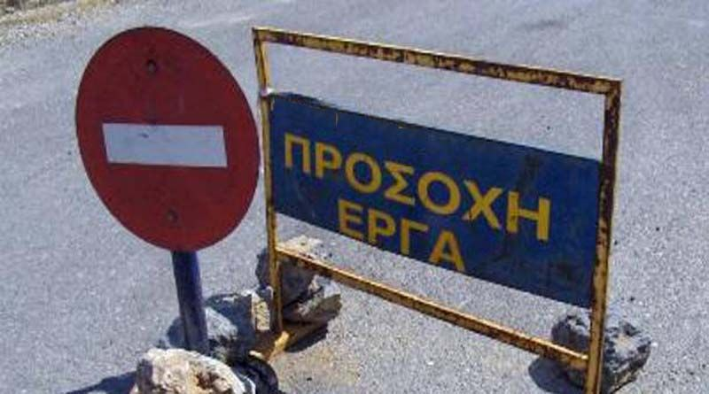 Damaged safety barriers at bridge near AEBEK in North Corfu replaced