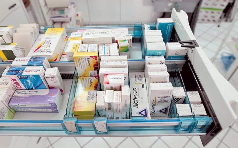 Τέλος τα δωρεάν φάρμακα σε χαμηλοσυνταξιούχους