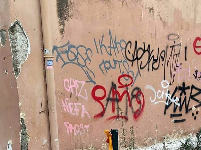 €4.8k for graffiti clean-up in Corfu Town