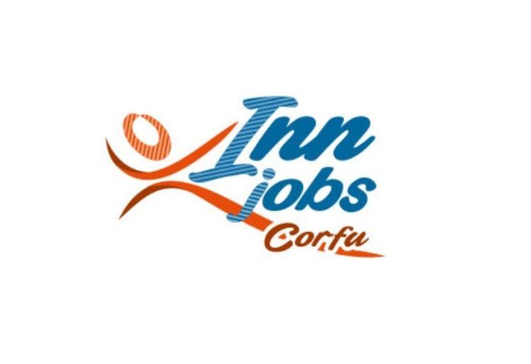 Innjobs Corfu: Διαθέσιμες θέσεις εργασίας μέσω της ιστοσελίδας του Δήμου Κεντρικής Κέρκυρας