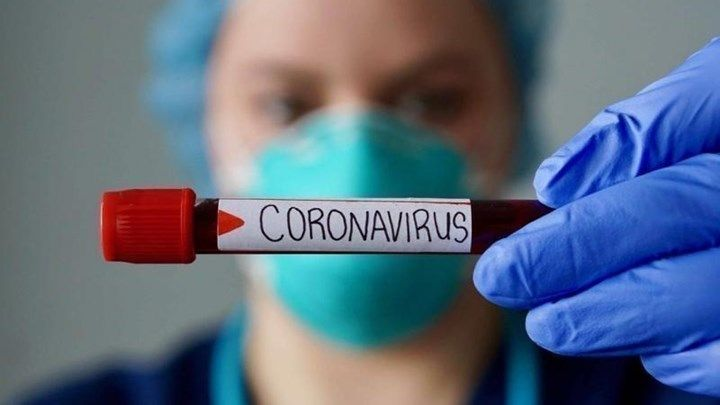 EODY reports 11 new cases of Covid-19 in Corfu today - 13 April