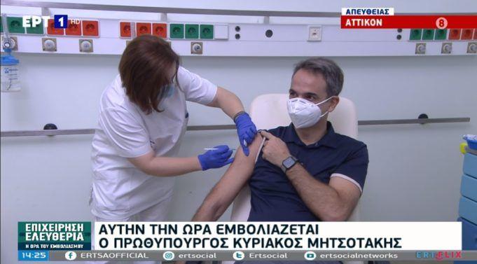 Εμβολιάστηκε η Πρόεδρος της Δημοκρατίας και ο Πρωθυπουργός