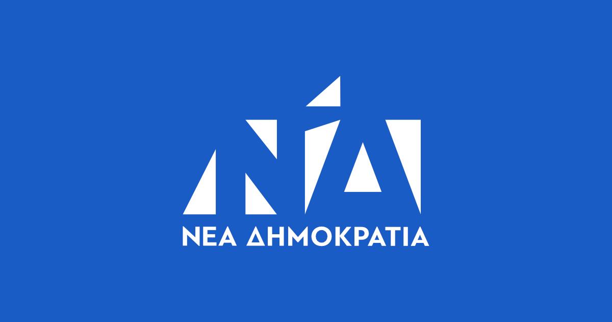 Κοινή ανακοίνωση ΝΔ Ιονίων Νήσων για τον ΦΟΔΣΑ: Το «Βατερλώ» του ΣΥΡΙΖΑ