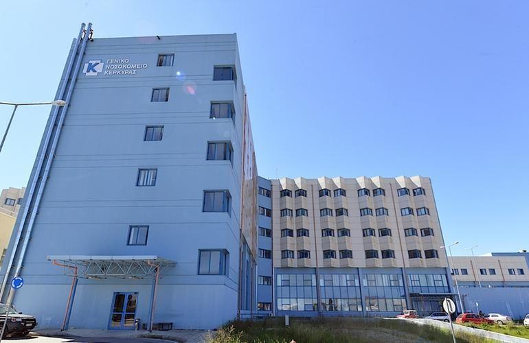 Πρόσληψη οφθαλμίατρου στο Νοσοκομείο Κέρκυρας