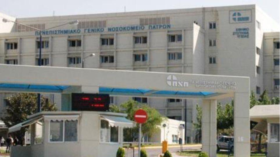 Γέννησε στο Νοσοκομείο Πατρών η 32χρονη από τη Ζάκυνθο - παραμένει διασωληνωμένη