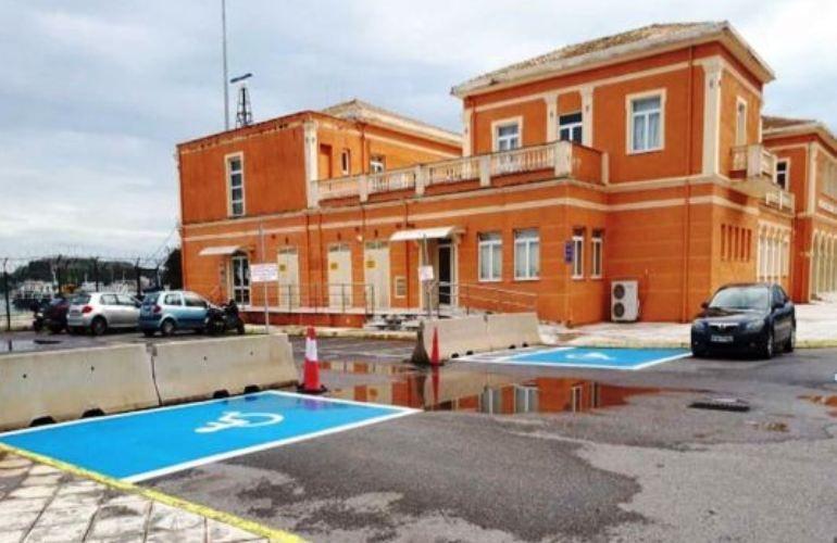 Οκτώ θέσεις parking για άτομα με αναπηρία στο λιμάνι της Κέρκυρας