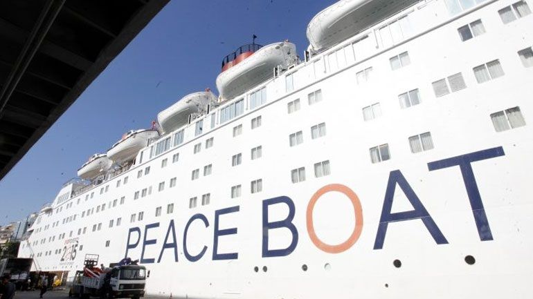 Peace Boat arrives at Piraeus Port