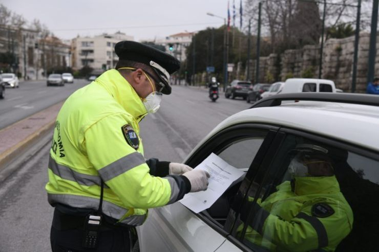 40 fines in Corfu on Wednesday