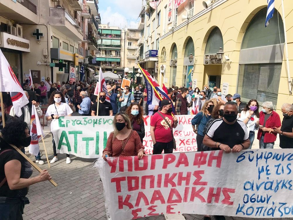 Two May Day demonstrations in Corfu