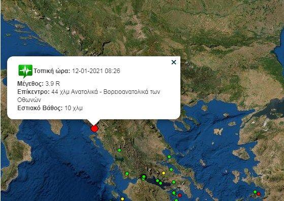 Σεισμός 3,9 R βορειοανατολικά των Οθωνών