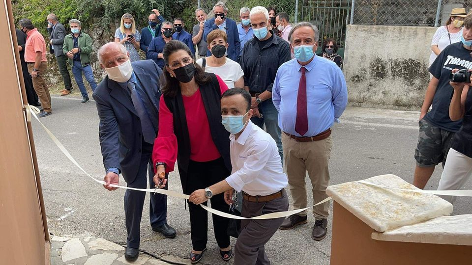 New ΄Diaplus΄ Addictions Advice Centre opens in North Corfu - with no staff!