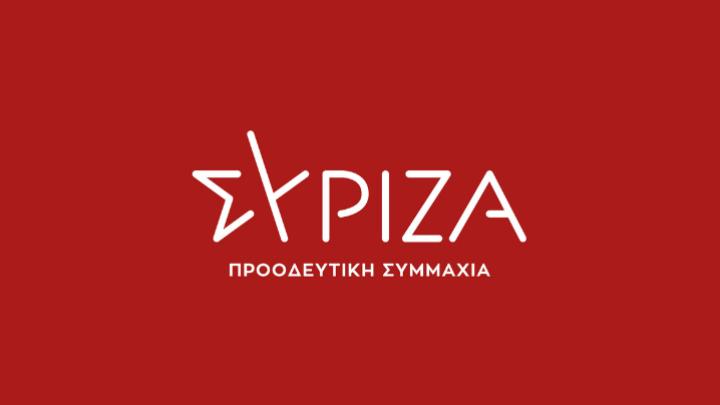 ΣΥΡΙΖΑ Κέρκυρας: Η κυβέρνηση να πάρει πάρει πίσω τη συμφωνία για εργασία ανηλίκων