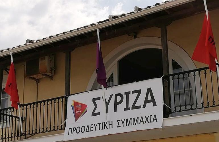 Ν.Ε. ΣΥΡΙΖΑ: Αμείλικτα τα ερωτηματικά για Υδραίου, Κράτσα και νέο ΦΟΔΣΑ
