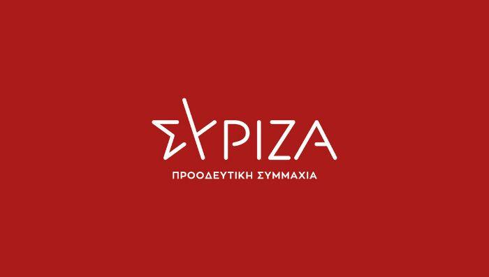 Ερώτηση βουλευτών ΣΥΡΙΖΑ σχετικά με την απόρριψη των νέων εργαζομένων από την επιδότηση ανεργίας